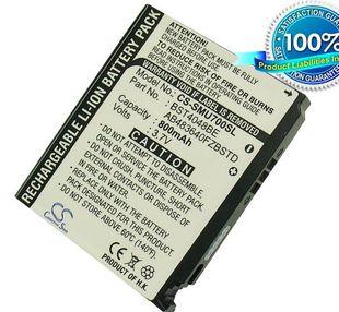 Samsung SGH-U700, SGH-U700v, SGH-U708, SGH-Z720, SGH-Z720v, SGH-Z728, SGH-A501, SGH-G800, SGH-G808, SGH-C178, SGH-C180, SGH-Z370, SGH-A801, SGH-A811 akku 800 mAh