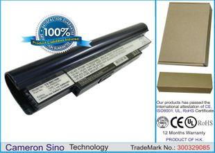 Samsung NP-NC10, AA-PB6NC6W, 1588-3366 akku 5200 mAh - Tummansininen