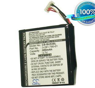Sony NV-U50T, NV-U51T, NV-U53, NV-U53T, NV-U70, NV-U70T, NVD-U01N akku 950 mAh