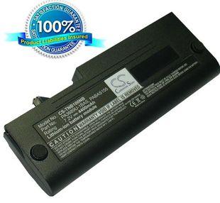 Toshiba Netbook NB100, Netbook NB105 akku 4400 mAh
