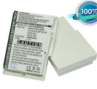 Nintendo DS, DS Lite tehoakku erillisellä takakannella 1800 mAh