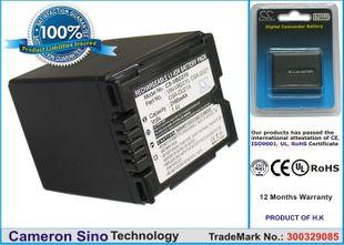 Panasonic VW-VBD210, CGA-DU21, CGA-DU21A yhteensopiva akku 2160 mAh