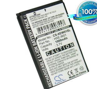Nemerix BT77 Bluetooth GPS Receiver akku mAh
