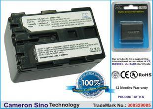 Sony NP-QM71D akku - 2800 mAh