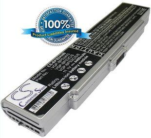 Sony VGP-BPS2A/S, VGP-BPS2C/S, VGP-BPS2C/S/E akku 4400 mAh hopea