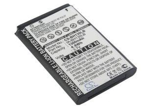 Samsung HMX-U20, HMX-W200, HMX-W350 akku 1300mAh/4.8Wh