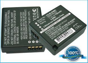 Panasonic DMW-BLE9, DMW-BLE9PP akku - 750 mAh