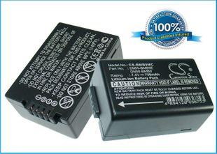 Panasonic DMW-BMB9, DMW-BMB9E akku - 750 mAh