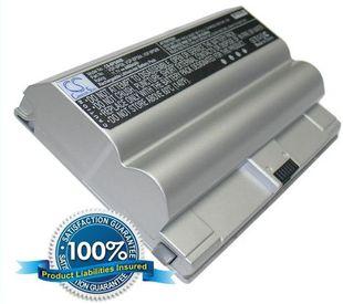 Sony VGP-BPS8, VGP-BPS8A, VGP-BPS8B, VGP-BPL8, VGP-BPL8A  akku 4400 mAh hopea