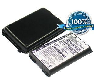 Blackberry Pearl Flip 8220, Pearl 8220 tehoakku laajennetulla takakannella 1600 mAh