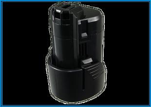 Bosch GSR 10.8 V Li-ion 10,8 V akku 1500 mAh