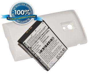 Sony Ericsson Xperia X10, Xperia X10a, Xperia X10i tehoakku laajennetulla takakannella 2600 mAh - Valkoinen