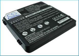 Fujitsu Amilo M7400, Amilo Pro V2000, Max Data Pro 7000X akku 4400mAh