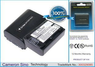 Sony NP-FV50 yhteensopiva akku 600 mAh