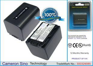 Sony NP-FV70 yhteensopiva akku 1500 mAh
