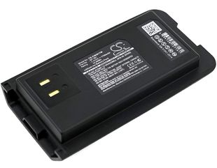 Icom IC-DP2 akku 1750mAh / 12.95Wh