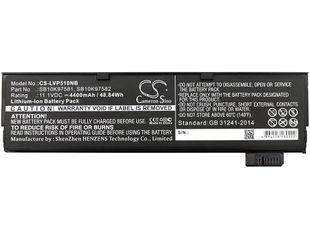 Lenovo Thinkpad P51S, T470, T570 akku 4400 mAh