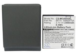 Cameron Sino tarvikeakku Motorola A855 tehoakku erillisellä laajennetulla takakannella 2300 mAh