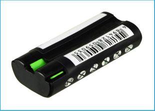 Philips Avent SCD510, Avent SCD510/00, Avent SCD510/75 akku 700mAh