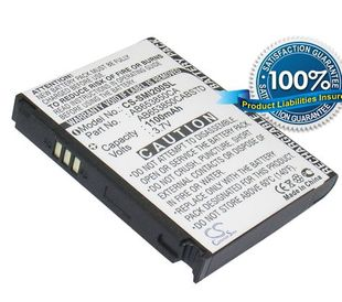 Samsung Nexus S, GT-I9020, GT-I9020T, SCH-i220 akku 1500 mAh