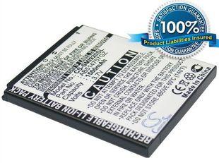 Samsung SCH-i920, SCH-i920 Omnia II akku 1500 mAh