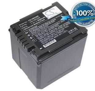 Panasonic VW-VBG260, VW-VBG260-K, VW-VBG260PPK akku - 2640 mAh