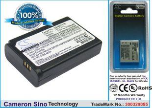 Samsung BP-1310, ED-BP1310, BP1310 yhteensopiva akku - 1100 mAh