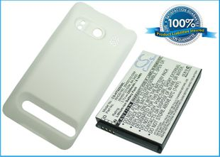 HTC EVO 4G, A9292, Supersonic  Extended With White Color Back Cover yhteensopiva akku - 2200 mAh