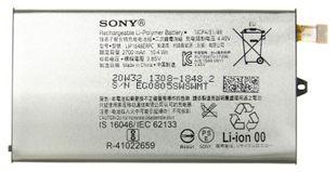 Sony Xperia XZ1 Compact akku LIP1648ERPC 2700mAh (Alkuperäinen)