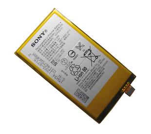 Sony Alkuperäinen Akku Xperia Z5 Compact / Xperia XA Ultra / Xperia XA Ultra Dual SIM