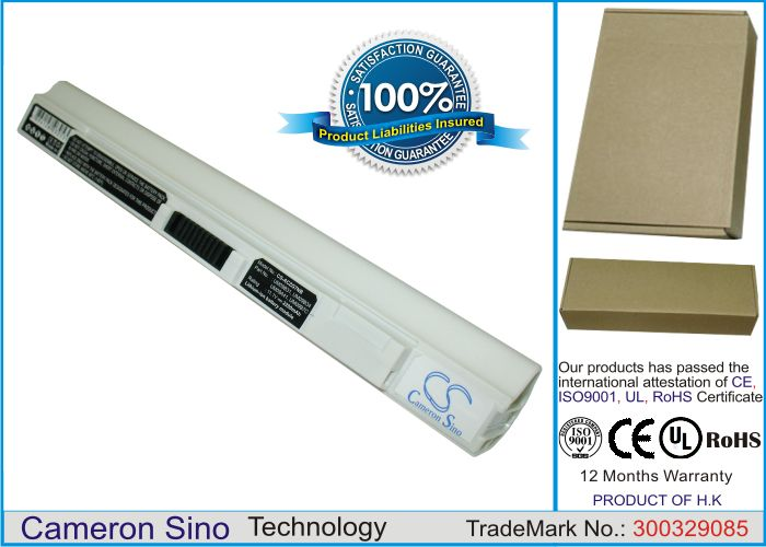 Acer Aspire One 531, Aspire One 751 akku 2200 mAh - Valkoinen