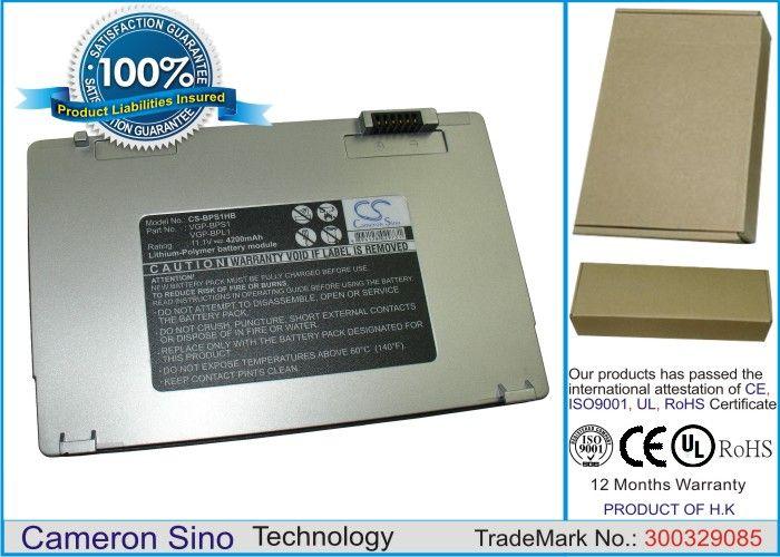 Sony VAIO VGP-BPS1, VGP-BPL1 akku 4200 mAh