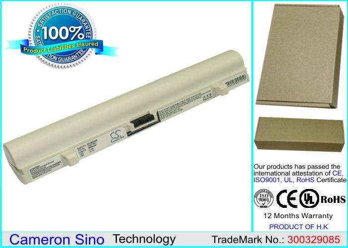 Lenovo ideapad S9, ideapad S10, ideapad S10L, ideapad 20015 akku 2600 mAh
