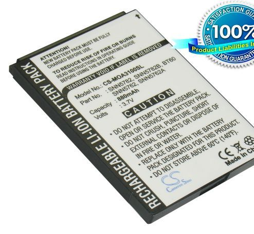 Motorola CLP1010, CLP1040, CLP1060 akku 880mAh / 3.26Wh
