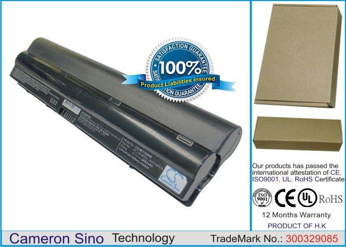 NEC Versa N1100, VJW10A12, Versa N1200 akku 4400 mAh