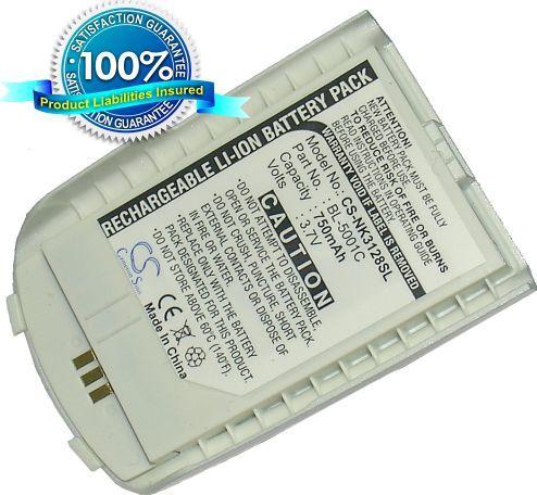 Nokia BL-5001C yhteensopiva akku 750 mAh