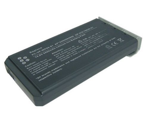 NEC Lavie PC-LL7509D, Lavie PC-LL750AD akku 4400 mAh
