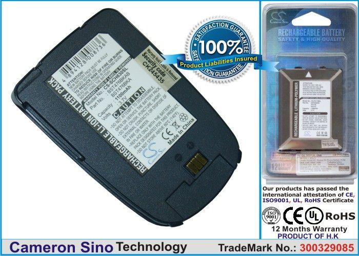 Samsung SCH-A630, SGH-A630 akku 1100 mAh