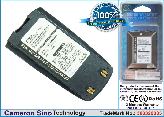 Samsung SGH-R225, SGH-C225, SGH-R220, SGH-R210, SGH-R208, SGH-R514 akku 1150 mAh
