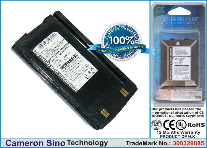 Samsung SCH-S370, SCH-S375, SCH-S470 akku 1150 mAh