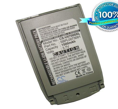 LG VX7000, VX-7000 tehoakku 1500 mAh