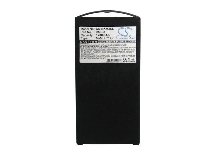 Nokia 3210 BML-3 yhteensopiva akku 1200 mAh