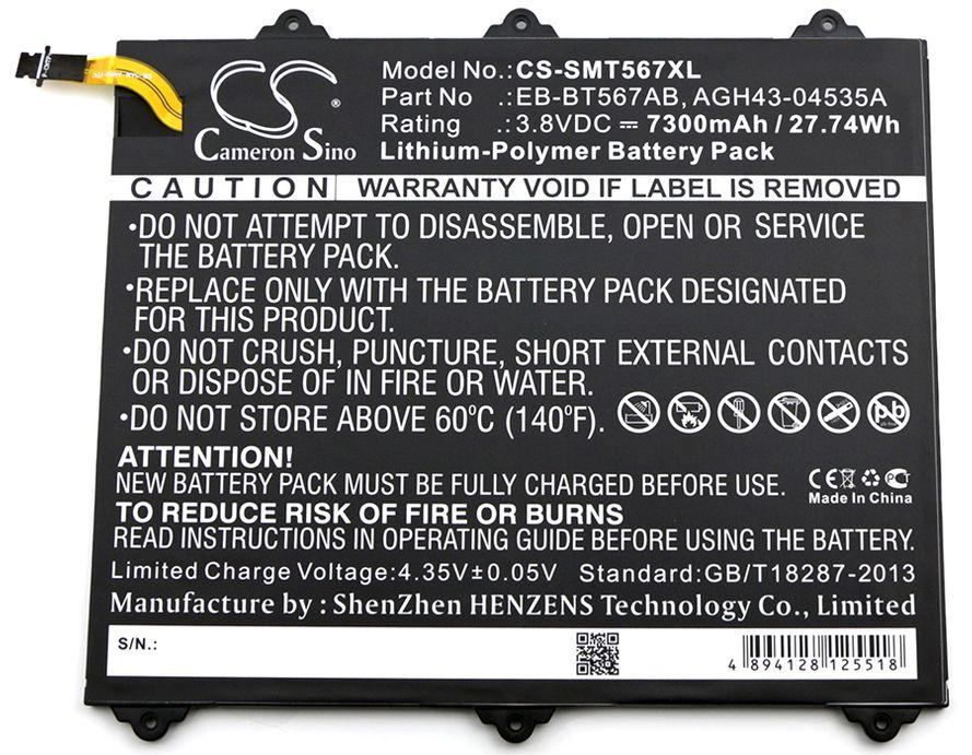 Samsung Galaxy Tab E 9.6 XLTE Tabletin akku 7300mAh